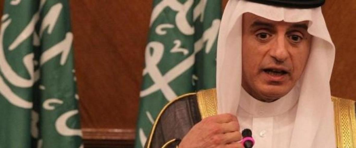 حماس تدعو لوضع حد لتحريض الجبير ضدها