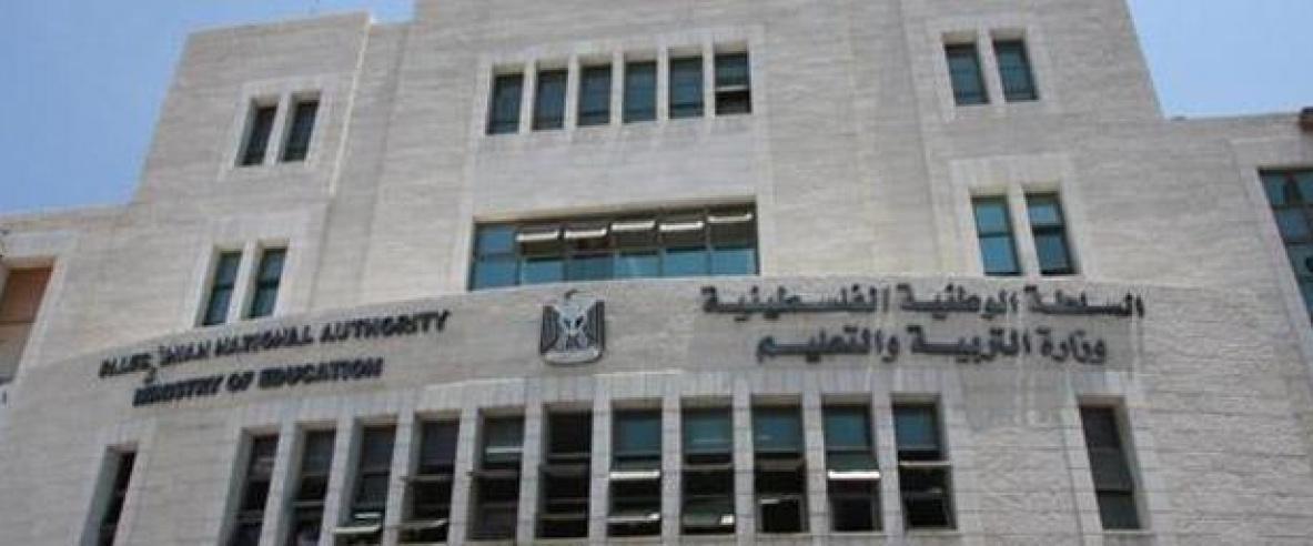 وزير التربية يقرر إعادة 260 موظفاً إلى عملهم في غزة