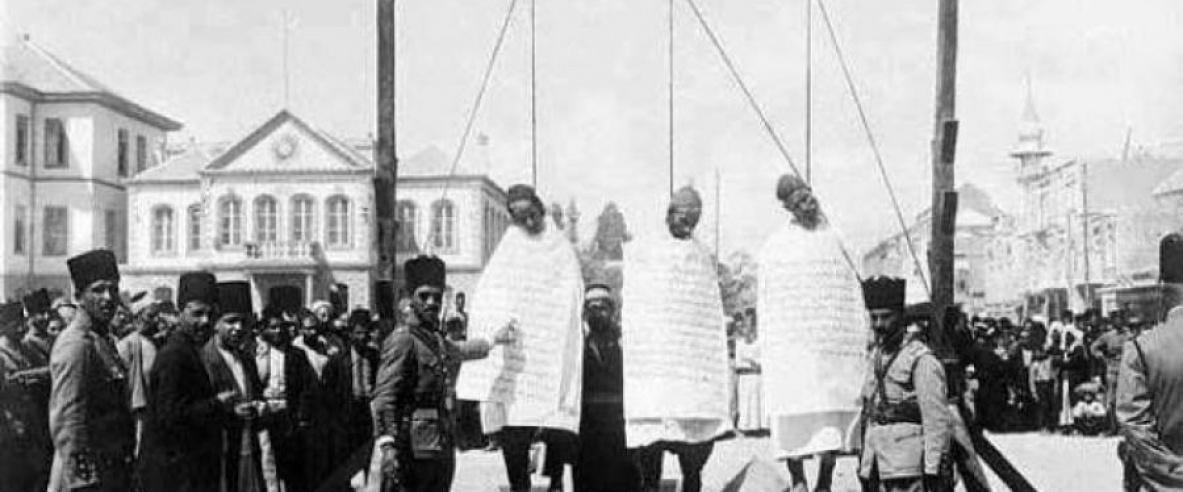 88 عاما على إعدام شهداء