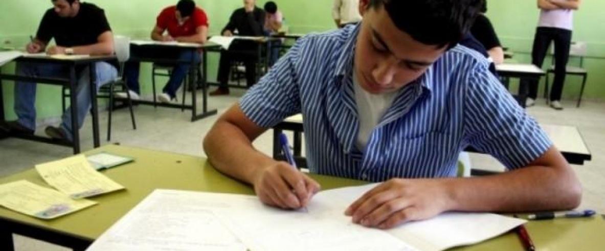 التربية والتعليم تعلن نتائج الثانوية العامة  مساء اليوم