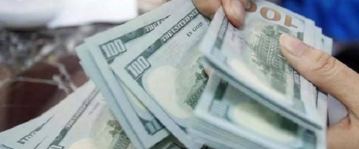 انخفاص على اسعار صرف العملات