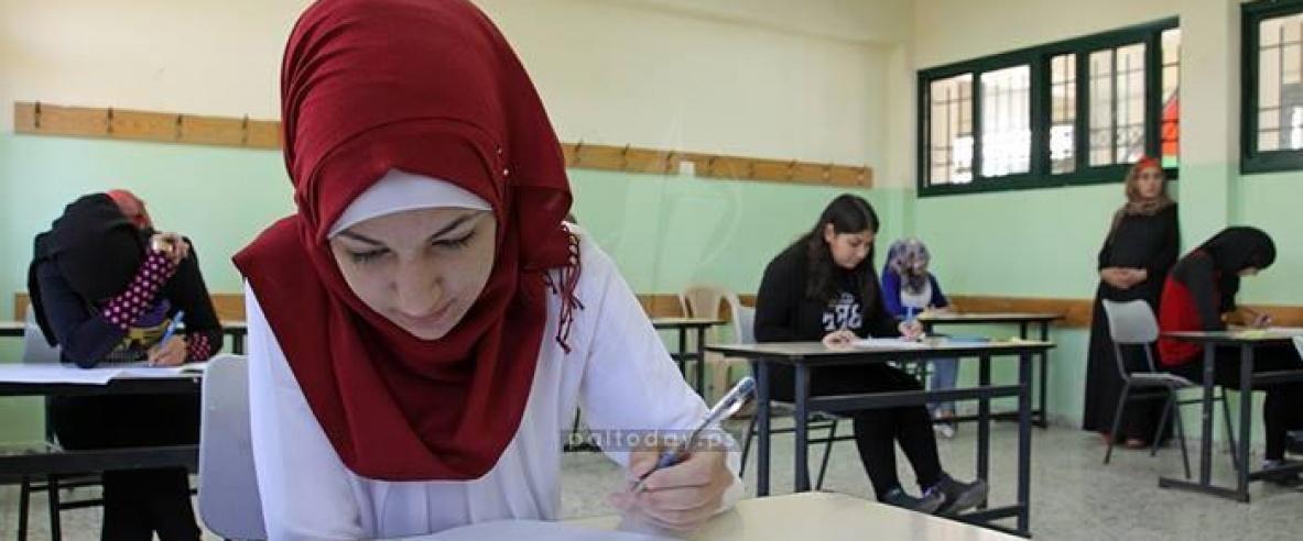 التربية تقر برنامج امتحان
