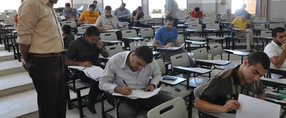 5615 طالبا وطالبة يتقدمون للامتحان الشامل غدا ً