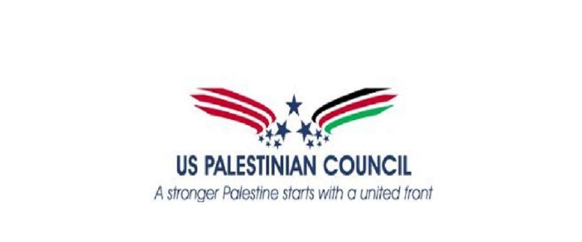 المجلس الفلسطيني في الولايات المتحدة يدين إغلاق مكتب منظمة التحرير في واشنطن