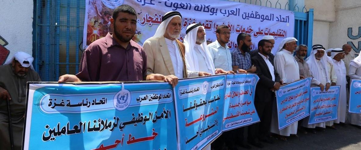 اتحاد موظفي أونروا يعلن الاثنين المقبل يوم إضراب شامل بغزة
