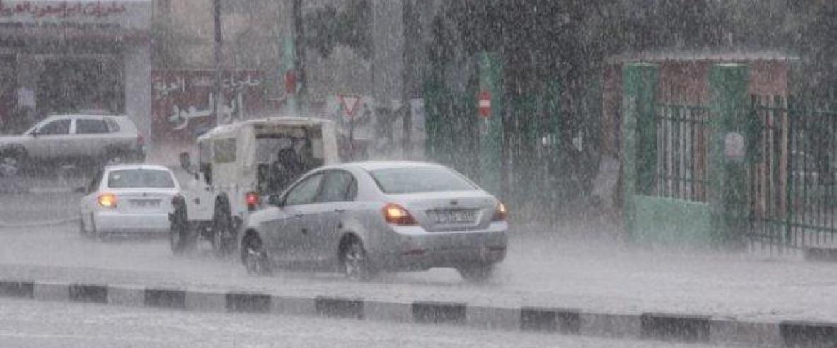 اجواء غائمة وباردة وفرصة لسقوط أمطار متفرقة