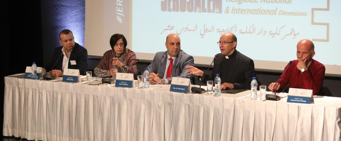 دار الكلمة الجامعية تختتم أعمال مؤتمرها  الدولي الـ 16 بعنوان