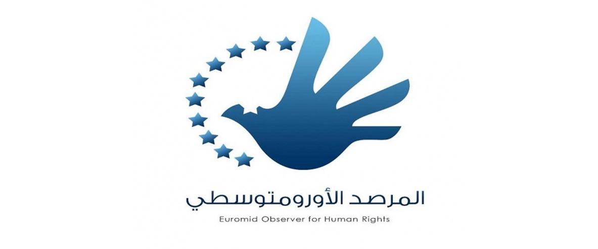 الأورومتوسطي: اعتقال الناشطين بالسعودية لا يقل قسوة عن مقتل خاشقجي