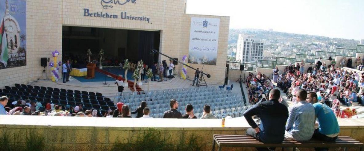 التربية: إجراءات إدارية بحق جامعة بيت لحم في حال استمرار الإضراب
