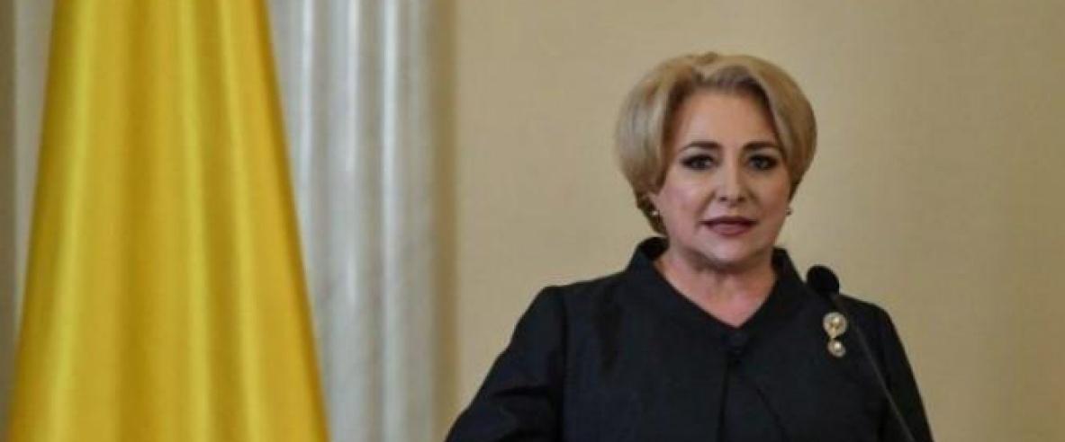 رومانيا وهندوراس تعلنان نقل سفارتهما للقدس المحتلة