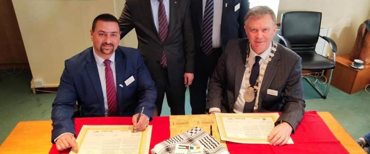 بلدية بيت ساحور تعقد اتفاقية توأمة مع مدينة ترالي في مقاطعة كيري الإيرلندية