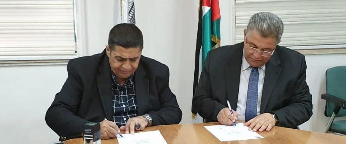 اللجنة القطرية الدائمة لدعم القدس توقع اتفاقية تعاون وشراكة مع جامعة القدس