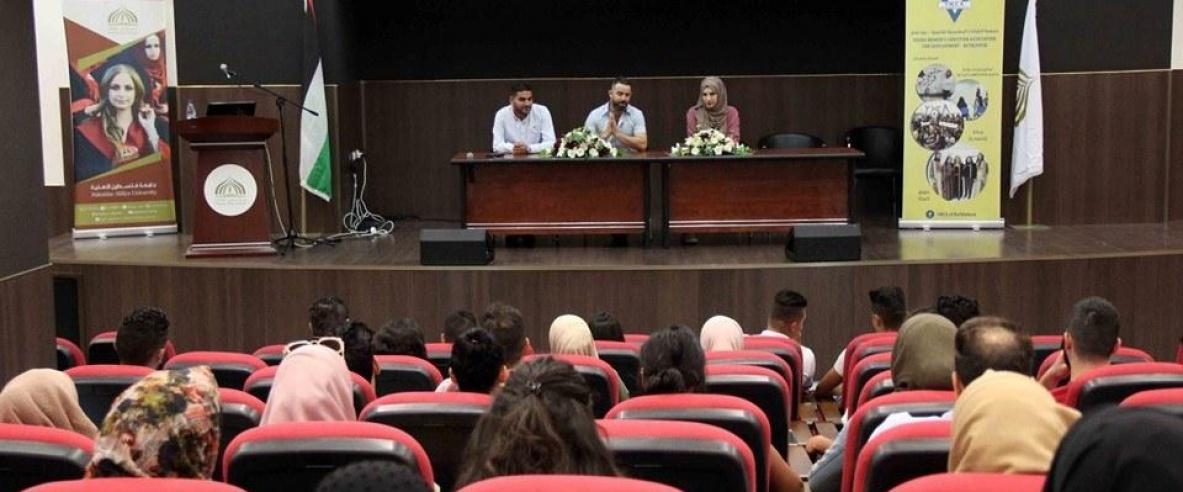 جمعية الشابات المسيحية للتنمية في بيت لحم تعرض أفلاما تعبر عن مواضيع حساسة