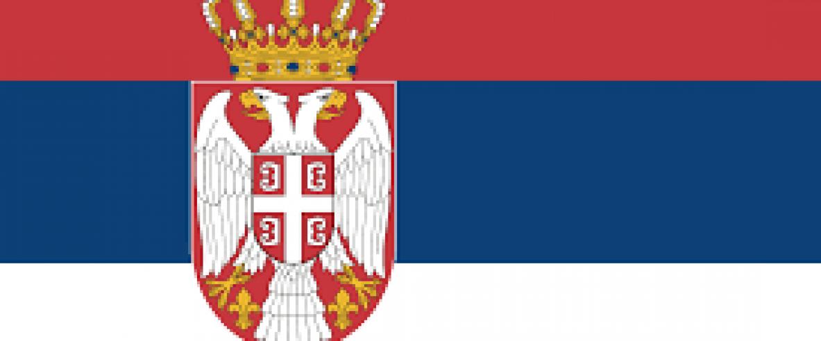بلغراد تتعهد بفتح ممثليتها في رام الله