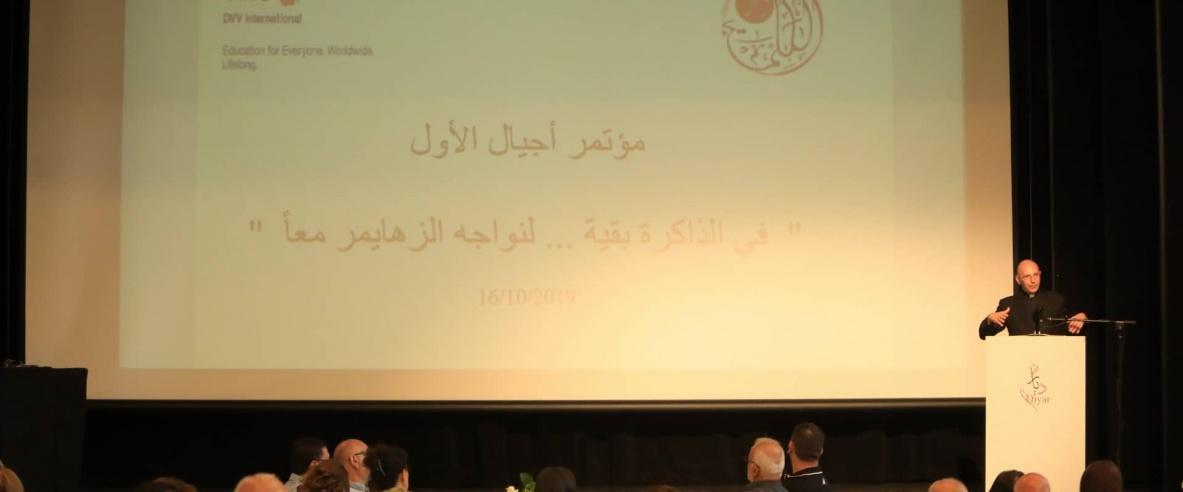 افتتاح مؤتمر