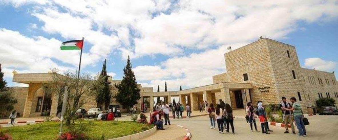 مجلس اتحاد طلبة بيرزيت يقرر اغلاق الجامعة