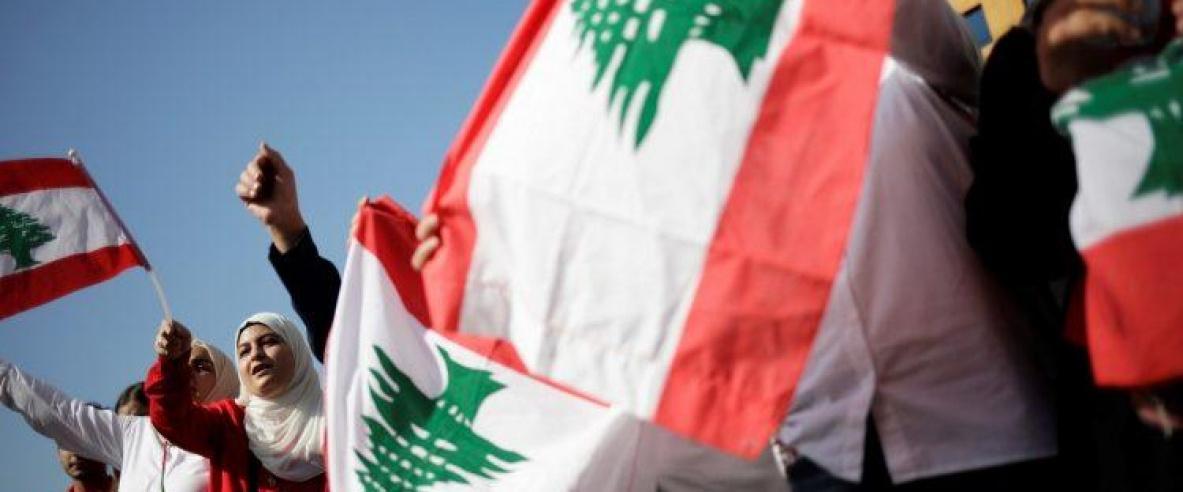 لبنان.. دعوات إلى إضراب عام احتجاجا على تشكيل الحكومة