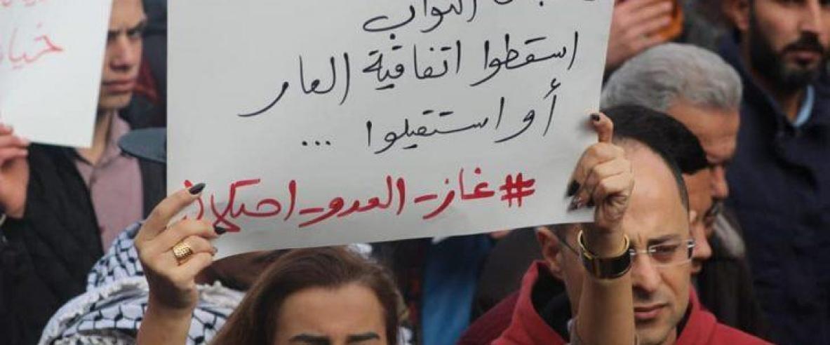 الاف الأردنيين يتظاهرون في عمان للمطالبة بإلغاء اتفاقية الغاز مع  الاحتلال