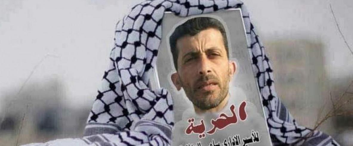 الأسير سامي جنازرة يعلق إضرابه المفتوح عن الطعام