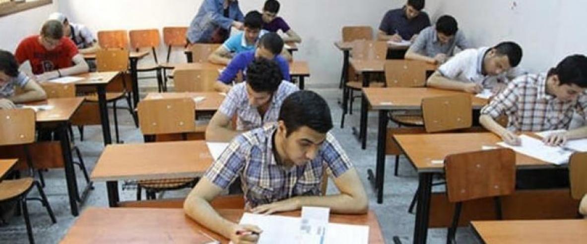 التربية: تأجيل امتحان الثانوية العملي في محافظة الخليل