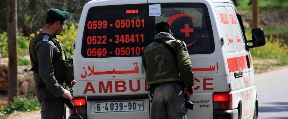 استشهاد مواطنة متأثرةً بجراحها برصاص الاحتلال بجنين