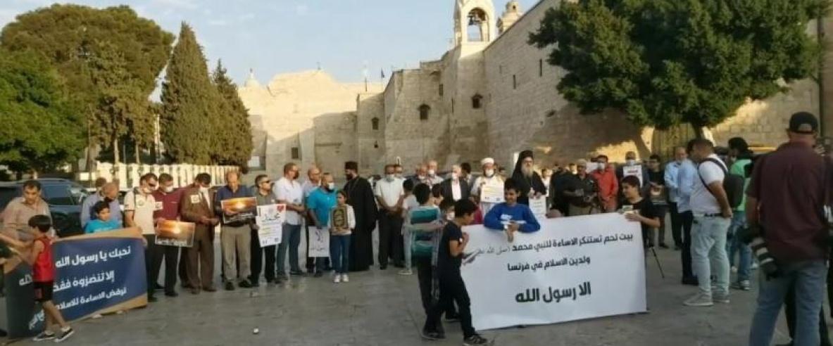 بيت لحم: مسيحيون ومسلمون يحتجون على الإساءة للنبي