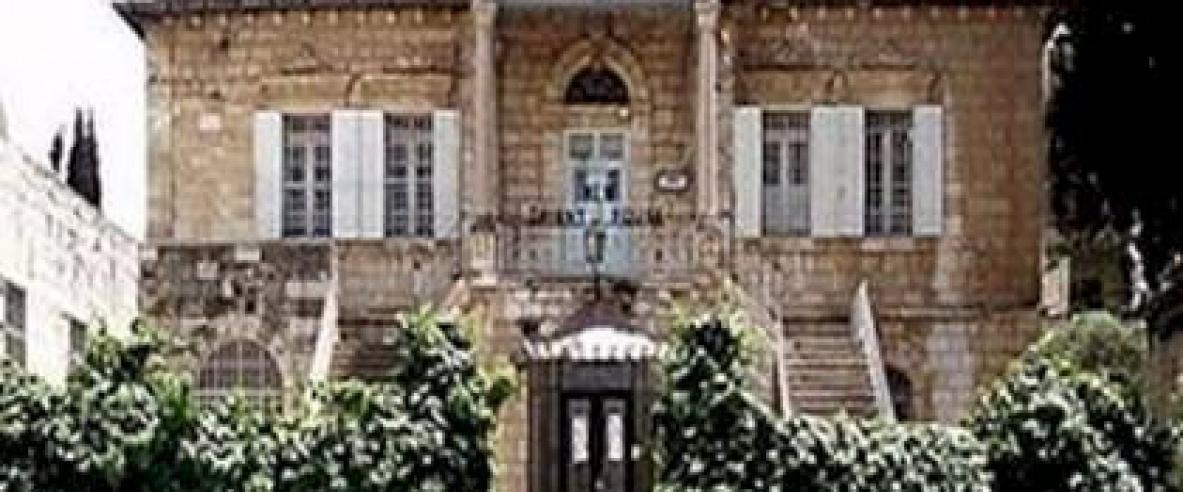 مخطط استيطاني لتحويل قصر المفتي الحسيني إلى كنيس في القدس