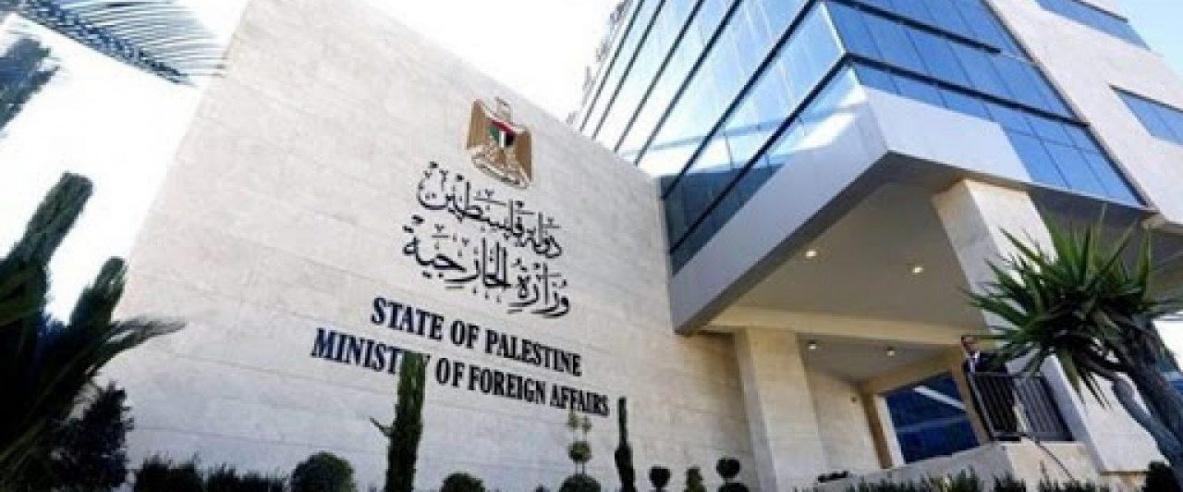 الخارجية: فتح منصة التسجيل للراغبين بالسفر إلى الأردن