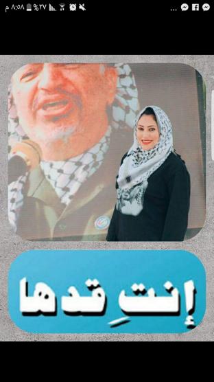 توجان ابنة بيت لحم هي الاولى تشغل منصب الرئاسة  في مجلس الشبابي !