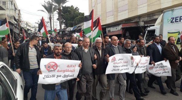"""مسيرات حاشدة بغزة ضد مشروع القرار الأمريكي بشأن اعتبار حماس """"إرهابية"""""""