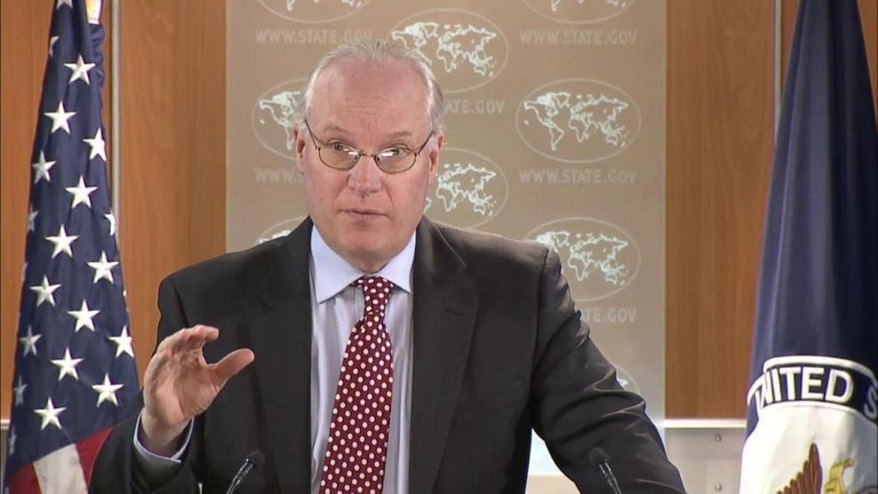 واشنطن تعقد قمة دولية حول إيران والشرق الأوسط