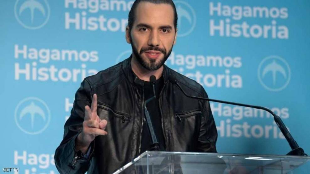 فوز نجيب قطان ابن مدينة بيت لحم برئاسة السلفادور من الجولة الاولى في الانتخابات