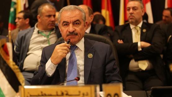 فلسطين تترأس المؤتمر الاقتصادي والاجتماعي لمجموعة الـ 77 والصين