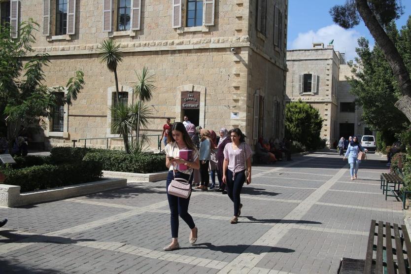 التربية تتابع أزمة جامعة بيت لحم وتستغرب تجاهلها مبادرات الحل