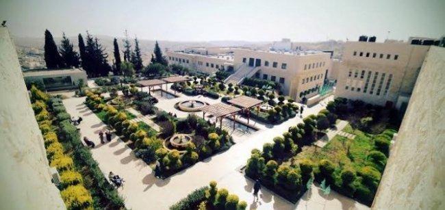 جامعة القدس: الكتلة الاسلامية لم تستوفي شروط الترشح لانتخابات مجلس الطلبة