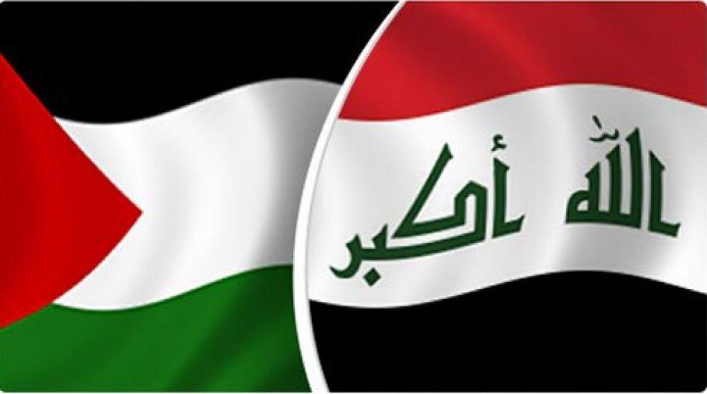 الخارجية العراقية: ندعم فلسطين ونرفض أي قرار يبتز أراضيها