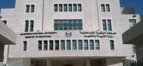 وزير التربية يتوعد المخالفين للبروتوكول الصحي بالمدارس باجراءات عقابية