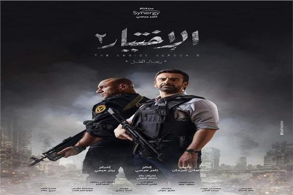 كريم عبد العزيز مع أحمد مكى فى بوستر جديد من